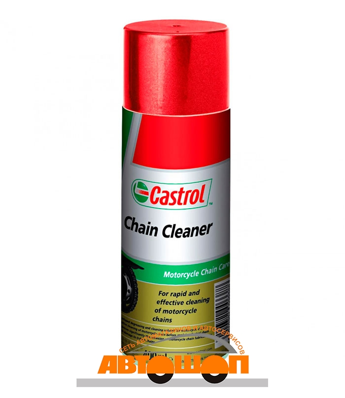 Castrol Chain Cleaner, 0,4 л Смазка; 14EB7C/15511C